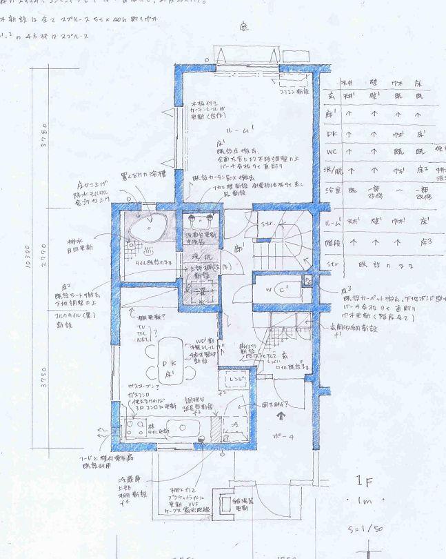 okayama_1Fplan
